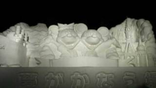 61st Sapporo Snow Festival held in Sapporo, Japan from Feb 5 throug...