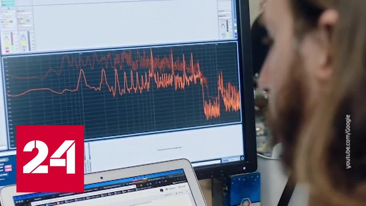В Google изобрели музыкальный инструмент с искусственным интеллектом - Россия 24