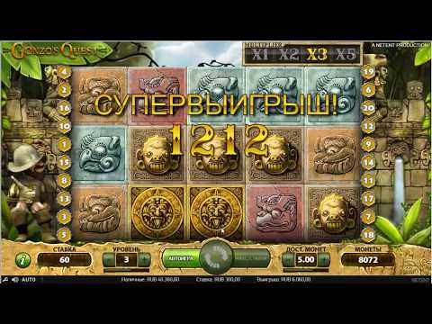 Видео Бонус код казино futuriti