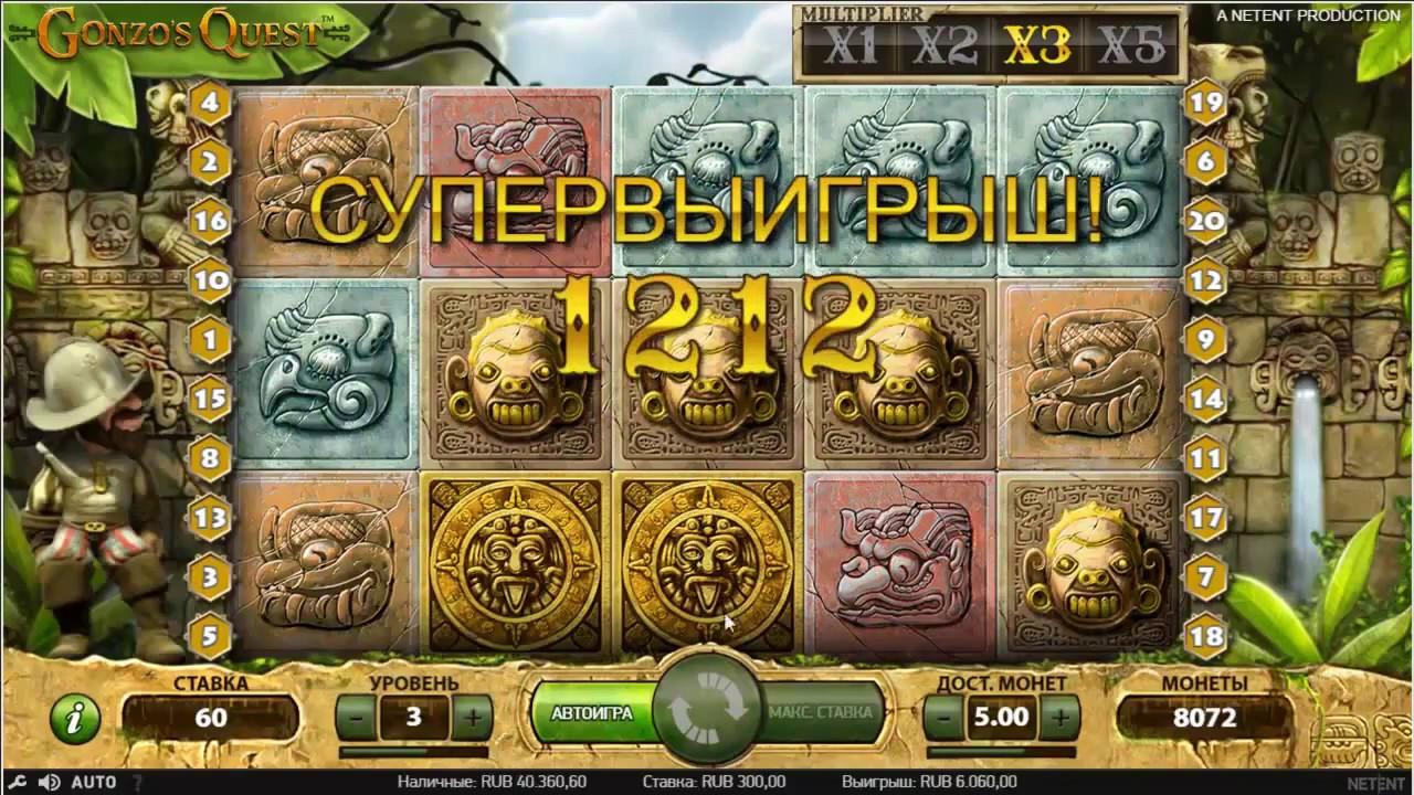 1xbet 300 рублей бонус