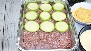Потрясающее блюдо из Кабачков и Фарша, получается вкусно и сытно.