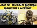 Jawa 42 - பைக்கில் இதெல்லாம் கவனிசீங்களா | Jawa 42 Bike - Top 5 Features | Jawa Bikes Launched