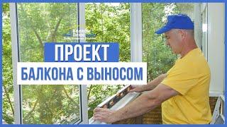 Вся правда о компании  Балкон-плюс. Москва.(, 2017-01-22T06:11:30.000Z)