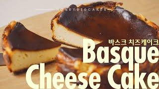 [Eng Sub] 노오븐 디저트, 바스크 치즈케이크 만…