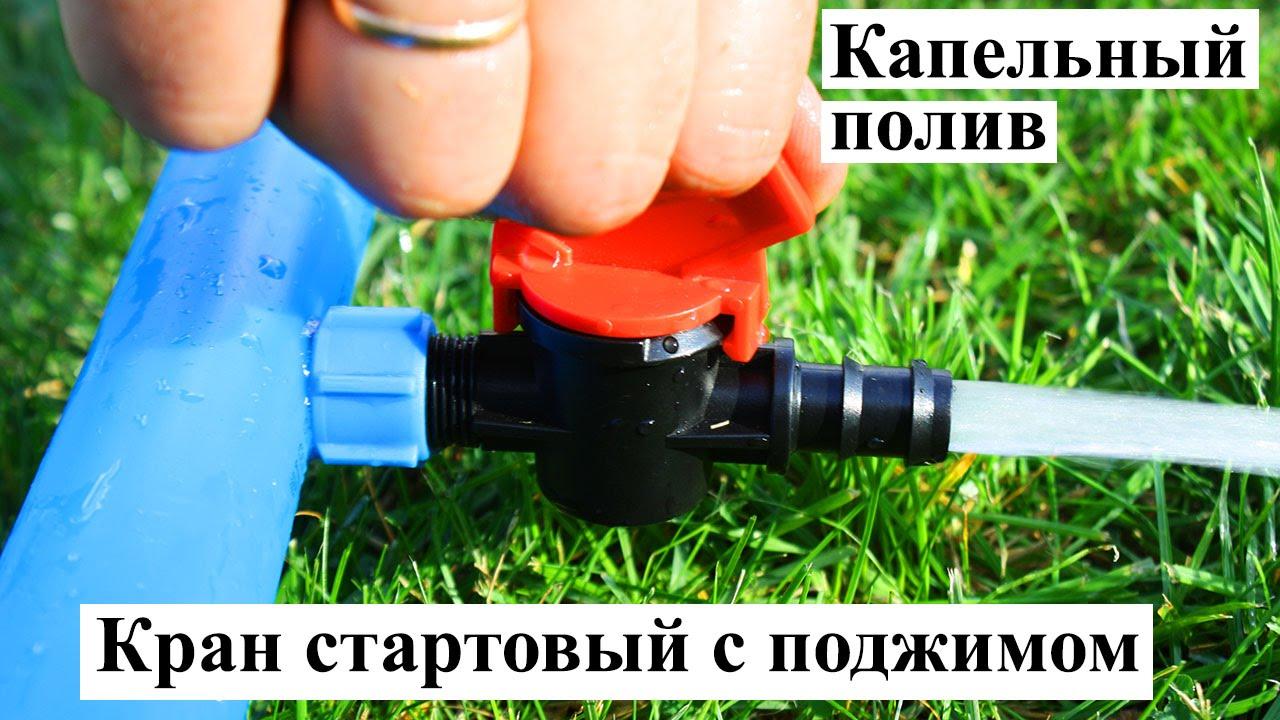 Силиконовые трубки в Украине- http://www.silverprom.com.ua - YouTube