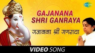 Download Hindi Video Songs - Gajanana Shri Ganraya (Ganpati Song) - Lata Mangeshkar - Ganpati Aarti - Devotional Song