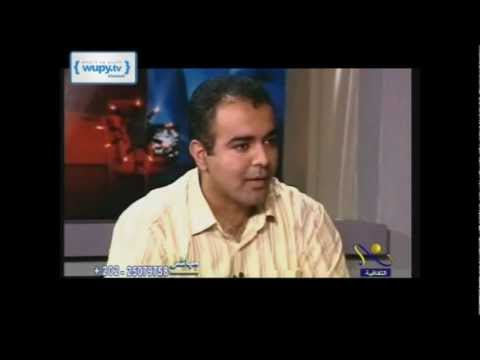 Arabic 1812 Radio; Nile Culture Channel Interview