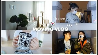 MOVING VLOG KOREA 🇰🇷 unboxing, decorating, date | Erna Limdaugh