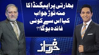 Harf e Raaz | Full Program | 01 October 2018 | Neo News