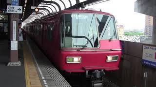 名鉄5300系 上小田井発車