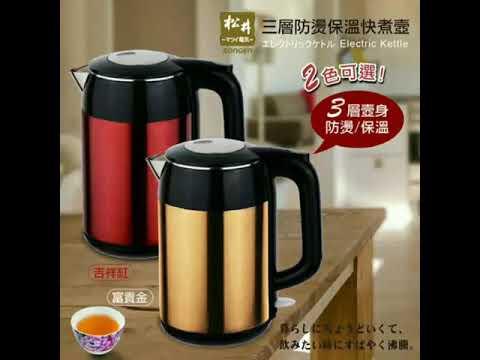 快煮壺、電茶壺、自動補水全自動泡茶機
