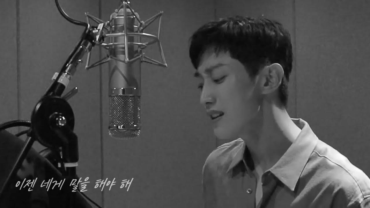 """녹음실에 들어온 느낌으로 들어보자... / 진영 """"좋아해, 아니 사랑해"""" 보컬 추출"""
