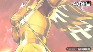 聖闘士星矢ZB アテナACEガシャPart2 アベル狩りリベンジ