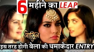 Naagin 3 New PROMO : Bela will be seen in all new Avatar