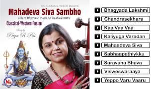 Mahaadeva Siva Sambho | Tamil Devotional Songs | Audio jukebox