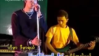 Doe Ta Tway Myuu Mal တို႔တစ္ေတြ ျမဴးမယ္ Graham ဂေရဟန္ Thingyan Karaoke