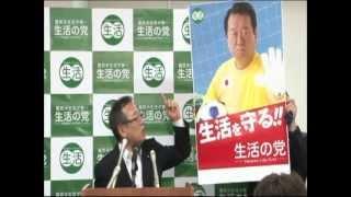 6月24日、鈴木克昌幹事長が記者会見を行いました。また、畑浩治総合政策...