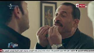 مسلسل بحر - بحر ينفعل على هيما ويضريه بالقلم.. شوف عم حسب الله إتدخل وصلح بينهم إزاي