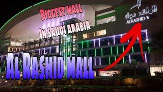 Al Rashid mall | biggest mall in saudi arabia | Abha Saudi arabia | sh