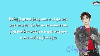 Taeyong NCT ft Punch - Love Del Luna (Easy Lyrics) Hotel Del Luna OST