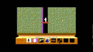 C64 - Journey to the Centre of the Earth (full play through)