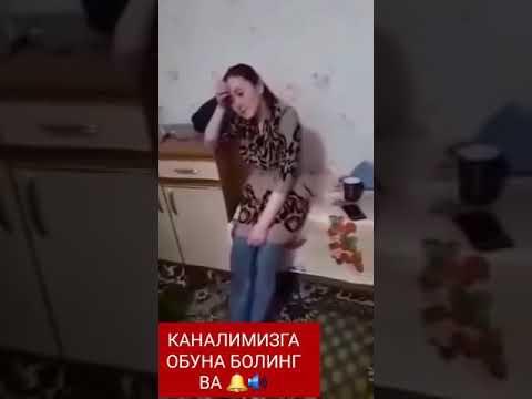 КИЙМСИЗ КУЛГА ТУШДИ КУРИНГ