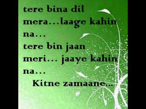 Love Song- Judaai/ Lambi Judaai (lyrics)