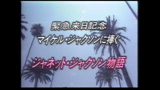 1990年02月08日OA ノーカット 早めに公開。視聴はお早めにどうぞ。 00:1...