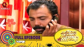 Action Zero Shiju EP-17 27/12/16 New Comedy Serial
