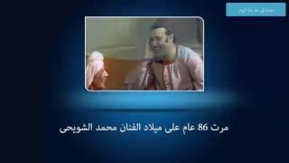 حدث فى مثل هذا اليوم.. انطلاق أول رحلة طيران مصرية بين القاهرة والإسكندرية