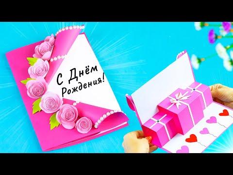 Какой подарок можно подарить на день рождения маме своими руками из бумаги
