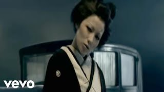 Artist:椎名林檎/Sheena Ringo Title:茎(STEM)~大名遊ビ編~/Stem (At...