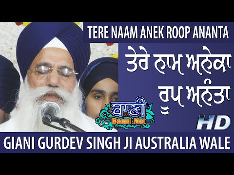 Tere-Naam-Anek-Roop-Anant-Giani-Gurdev-Singh-Ji-Australia-Wale-26-Nov-2019-Jamnapar
