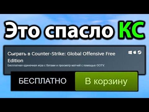 Самое годное обновление в игре Counter Strike: Global Offensive