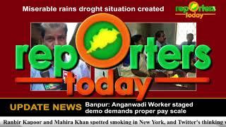 MLA Simarani Nayak visited drought porn area in Dhenkanal