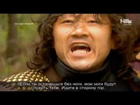 Hanzada Jumong 1-bolim - YouTube