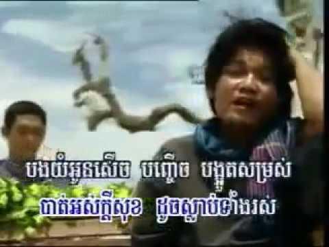 សន្យាស្រុកស្រែ  ភ្លេងសុទ្ធ Sonya Srok Sre  khmer karaoke sing along   YouTube