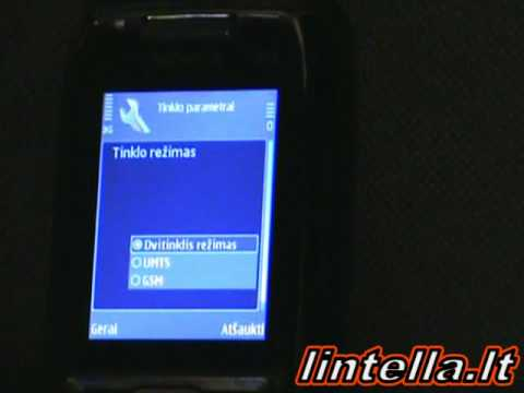 3G Nokia E51