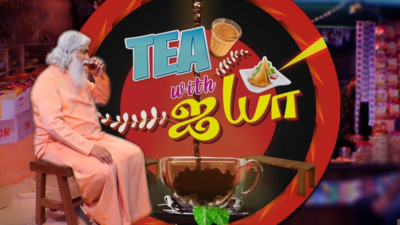 Tea with Iyyah   Episode 51 (English Subtitles)