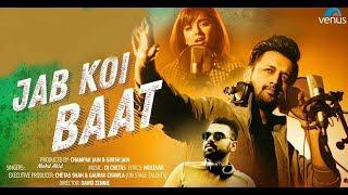 Movie - jurm 1990 singer mohd abid song lyrics ho chaandni jab tak raat deta hai har koi saath tum magar andheron mein na chhodna mera haath ...