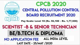Central Pollution Control Board (CPCB) Recruitment 2020 for Scientis-B Post   Salary ₹ 56,100/- PM