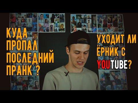 Ютуб видео ㋛