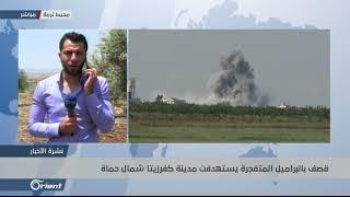 قتلى وجرحى في قصف للطيران الاحتلال الروسي على كفرنبل  جنوب إدلب - سوريا