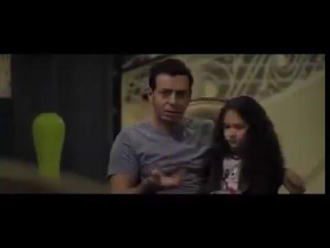 الاعلان الاول لمسلسل أبو البنات بطولة مصطفى شعبان رمضان 2016