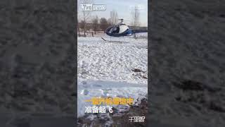 HELICOPTER TAKING OFF CRASHES