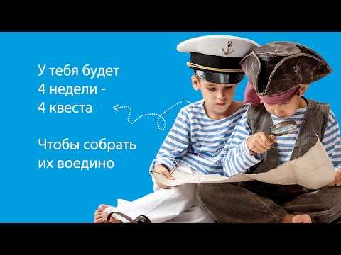 Летний городской лагерь с изучением английского языка | Для детей 6-11 лет | JandS