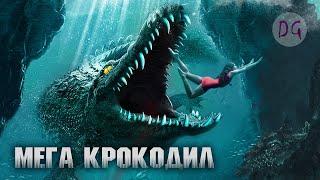 [ТРЕШ ОБЗОР] фильма МЕГА КРОКОДИЛ (Китайский крокодильчик-мутант)