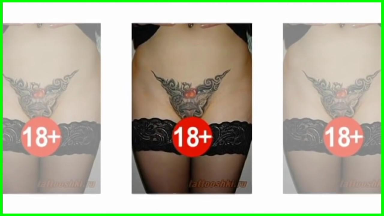 Sex video tattoo