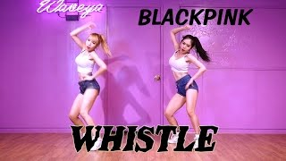 BLACKPINK 휘파람(WHISTLE)cover dance WAVEYA 웨이브야