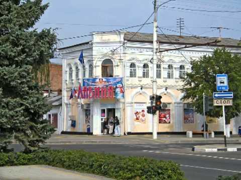 Супер город Армавир